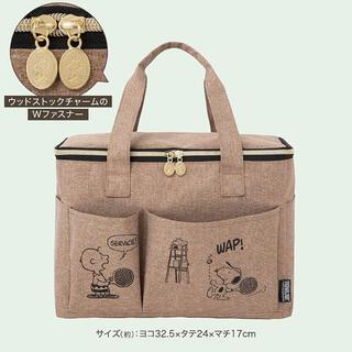 スヌーピー(SNOOPY)のSNOOPY マルチに使えるBIGピクニックバッグ(トートバッグ)