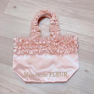 メゾンドフルール(Maison de FLEUR)のメゾンドフルール トートバッグ サテン フリル ピンク(トートバッグ)