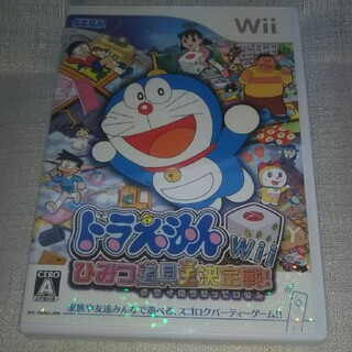 Wii - ドラえもんWii ひみつ道具王決定戦! Wii