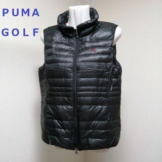 PUMA - ◆プーマゴルフ 【レディース ライトダウンベスト Lサイズ ブラック 黒】