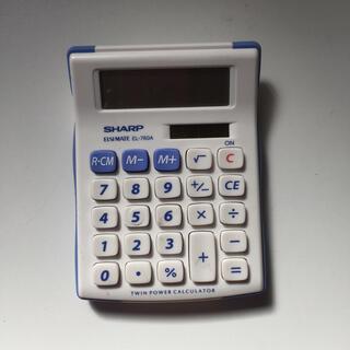 シャープ(SHARP)の再々度お安くしました。💕SHARP計算機(オフィス用品一般)