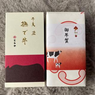 ミツコシ(三越)のとらや 羊羹 煎茶プレゼント 最終お値下げ(菓子/デザート)