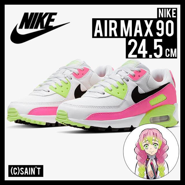 NIKE(ナイキ)の【新品未使用】エアマックス90 ピンク グリーン 甘露寺カラー 24.5cm レディースの靴/シューズ(スニーカー)の商品写真
