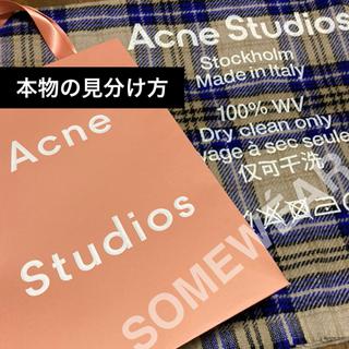 アクネ(ACNE)のAcne Studios Scarf 本物の見分け方(マフラー/ショール)