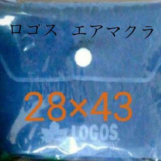 ロゴス(LOGOS)のロゴス   エアークッション(寝袋/寝具)