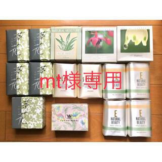 【mt様専用】固形石鹸 15個セット(ボディソープ/石鹸)