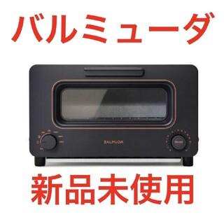 BALMUDA - BALMUDA The Toaster バルミューダ ザ・トースター ブラック