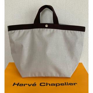 Herve Chapelier - 美品 エルベシャプリエ  725コーデュラ マスティック モカ