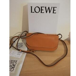 LOEWE - 【新品】LOEWE gateゲートポシェット ライトキャラメル
