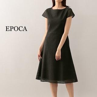 EPOCA - EPOCA エポカ ワンピース レースドレス カーキ