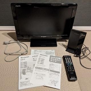 SHARP - SHARP AQUOS シャープ テレビ LC-19K5 アンテナ付