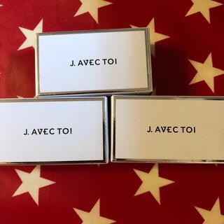 J.AVEC TOI バイタライジングHS
