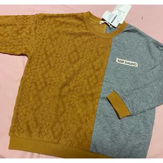 ブランシェス(Branshes)の新品★ブランシェス branshes★異素材切り替えカットソー 120(Tシャツ/カットソー)