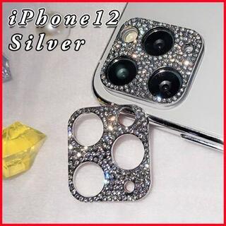 iPhone12 カメラレンズ保護カバー キラキラ シルバー デコフレーム(モバイルケース/カバー)