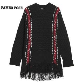 パメオポーズ(PAMEO POSE)の【冬物sale】パメオポーズ PAMEOPOSE Odette Sweater(ニット/セーター)