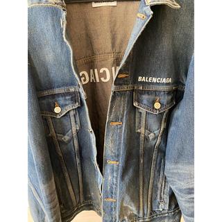 バレンシアガ(Balenciaga)のジャケット(Gジャン/デニムジャケット)