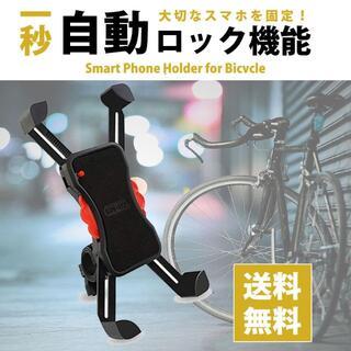 スマホ ホルダー 自転車 バイク クリップ マグネット 携帯ホルダー 縦横自在(その他)