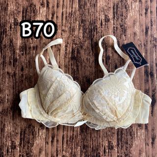 エメフィール(aimer feel)のB70新品未使用 aimerfeel ブラ(ブラ)