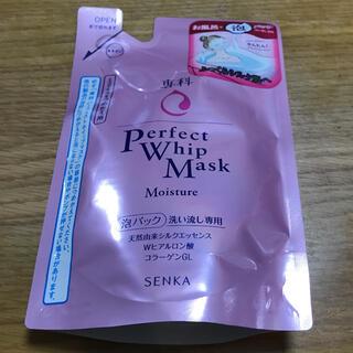 専科 パーフェクトホイップマスク つめかえ用(130ml)(パック/フェイスマスク)