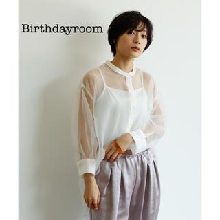 【新品未使用】Birthdayroom シアーオーガンジー バンドカラー シャツ(シャツ/ブラウス(長袖/七分))