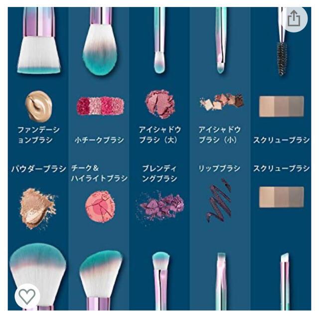 OUBEATY メイクブラシ コスメ/美容のキット/セット(コフレ/メイクアップセット)の商品写真
