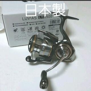 DAIWA - ルビアス 2500
