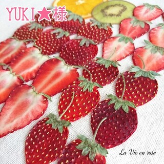 YUKI★様 1/22受付(各種パーツ)