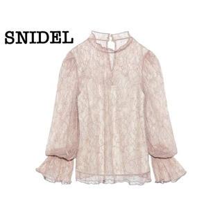 snidel - 【新品未使用】SNIDEL スナイデル パッカリングレースブラウス MOCピンク