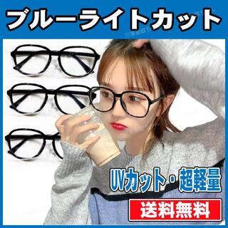 クリアメガネ 伊達メガネ 黒 ブルーライトカット 韓国 UV PCメガネ 黒ブチ(サングラス/メガネ)