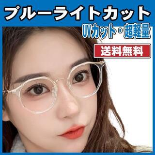 クリアメガネ 伊達メガネ ブルーライトカット 韓国 ビッグフレーム PCメガネ(サングラス/メガネ)