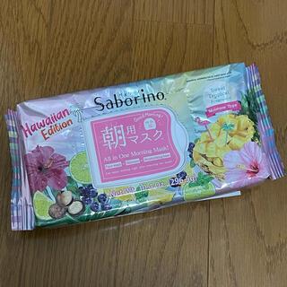 【ハワイ限定】サボリーノ◆朝用マスク 28枚入◆スウィートトロピカルの香り(パック/フェイスマスク)