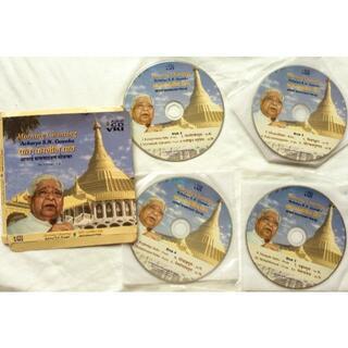 マインドフルネス CD ビパッサナー  モーニング チャンティング(宗教音楽)