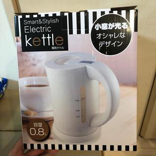 電気ケトル ピンク(電気ケトル)