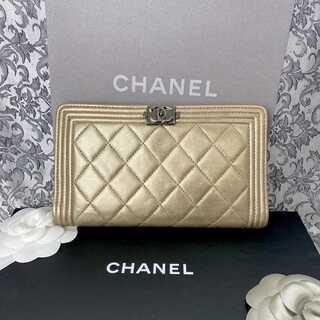 シャネル(CHANEL)の美品✨ボーイシャネルマトラッセ二つ折り財布(財布)