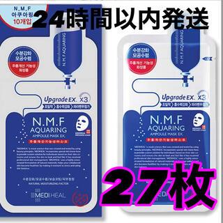27枚 NMFアクアリング EX メディヒール メディヒル パック(パック/フェイスマスク)