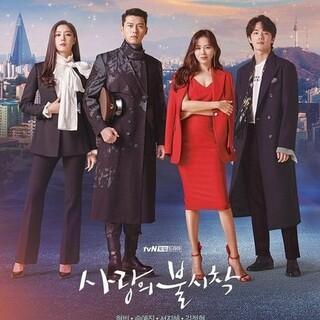 即発送   愛の不時着(韓国/アジア映画)
