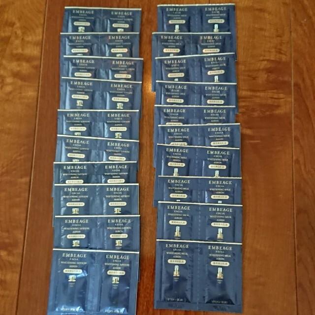 ALBION(アルビオン)のALBION エクシア アンベアージュ美白 化粧水&乳液 コスメ/美容のキット/セット(サンプル/トライアルキット)の商品写真
