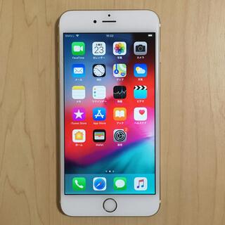 Apple - iPhone6 plus 64GB docomo バッテリー97% 完動品