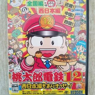 プレイステーション2(PlayStation2)の★ PS2 桃鉄 桃太郎電鉄12 西日本編もありまっせー! ディスクのみ(家庭用ゲームソフト)
