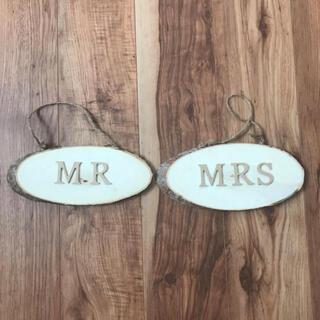 Mr&Mrs 表示板(ウェルカムボード)