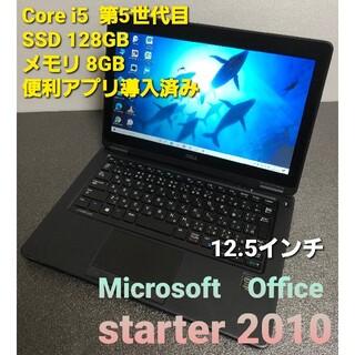 DELL 12.5インチ Core i5 第5世代目 Office付き
