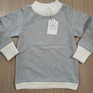 エフオーキッズ(F.O.KIDS)のアプレレクール トップス 110(Tシャツ/カットソー)