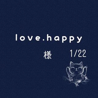 love.happyちゃん