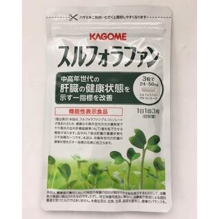 カゴメ(KAGOME)の★即発送 KAGOME スルフォラファン 93粒(ダイエット食品)