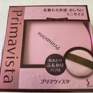 Primavista - プリマヴィスタ 化粧もち実感 おしろいミニサイズ 4.5g