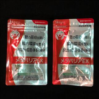 富士フイルム - 3.メタバリアEX14日分×2袋