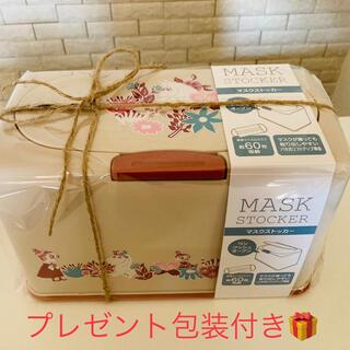 スタディオクリップ(STUDIO CLIP)のスタジオクリップ ムーミンコラボ マスクケース プレゼント包装付き(日用品/生活雑貨)