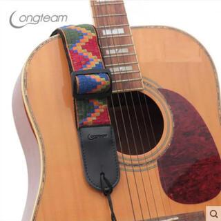 ギターストラップ・ボヘミヤシリーズⅠ【ミックス】 カラフル 個性的 かわいい(ストラップ)