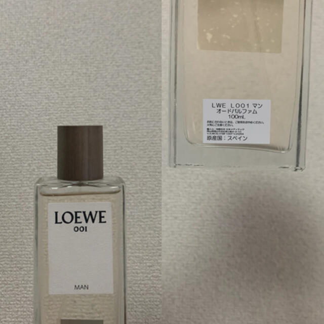 LOEWE(ロエベ)のロエベ loewe 001 MAN オーデパルファム スプレータイプ 100ml コスメ/美容の香水(ユニセックス)の商品写真
