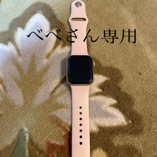 Apple Watch - Apple Watch‎ SE(GPSモデル)-40mm